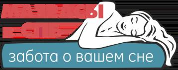 Интернет-магазин матрасов в Спб